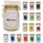 Custom Mason Jar Bag Of Printed Candy w/ S Fill