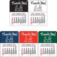 Thank You! Vinyl Adhesive Mini Stick Calendar - 2021