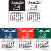 2020 Thank You! Vinyl Adhesive Mini Stick Calendar