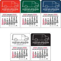 2020 Van Vinyl Adhesive Mini Stick Calendar