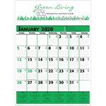 Custom 2020 Commercial Planner Wall Calendar - Green & Black