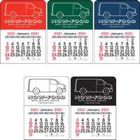 Van Vinyl Adhesive Mini Stick Calendar - 2021