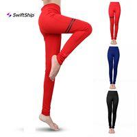 Women's Spandex Yoga Workout Pants