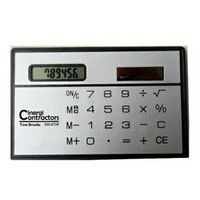 Credit Card Solar Calculator(10 weeks)