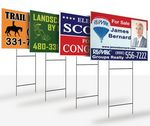Custom Single-Sided Yard Sign Full Color