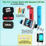 Custom Trio 3 in 1 Power Bank with Speaker in Gift Set - 3000 mAh