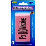 Big Mistake Pink Eraser - 1 pack