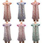 Custom Women's Short Sleeve Floral Print Nightgown