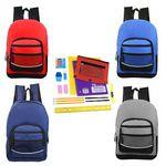 Custom 17 Kids Sport Backpacks with School Kit