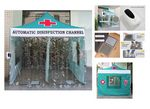 Custom 10 Ft. Entrance Tent with Hand Sterilizer and Disinfecting Floor Mat and Holder - FULL KIT