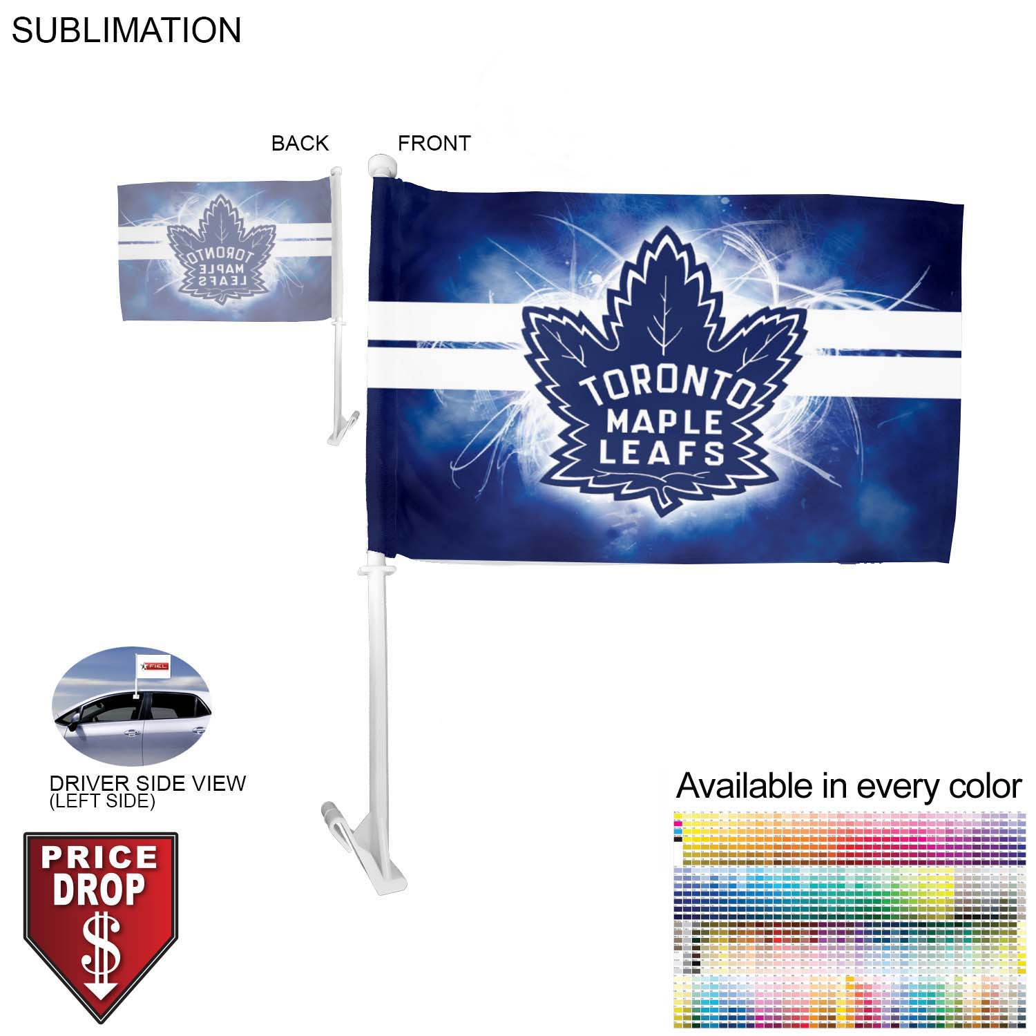 Premium Car Flags, 12x18, Sublimated - Full Colour Imprint (#SU562)