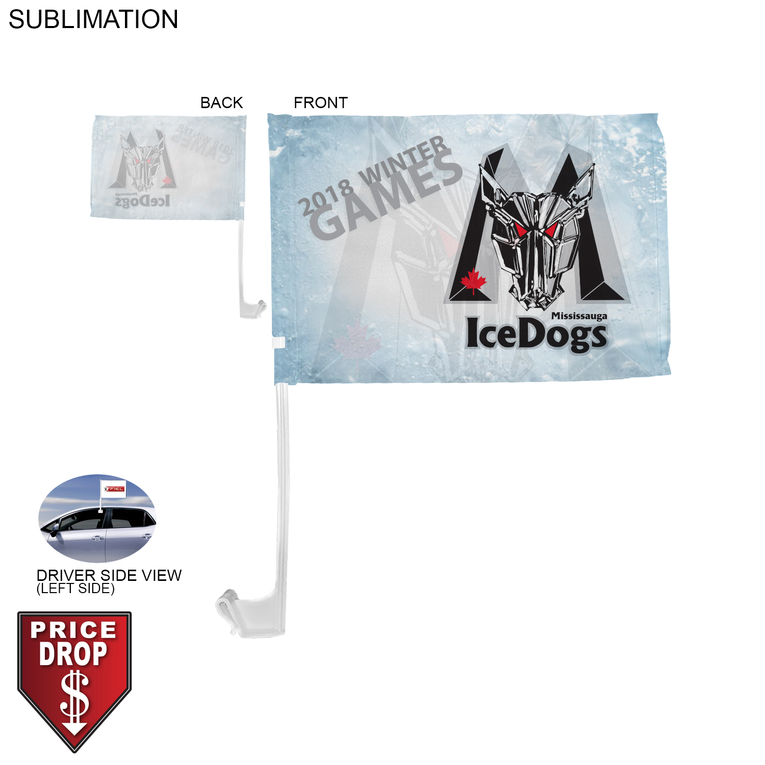 Promo Car Flags, 7x11, Sublimated - Full Colour Imprint (#SU564)