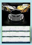 Custom Full Color 12 Month Poster Calendars w/100# Cover (12